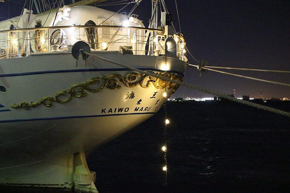 海王丸 船尾光景
