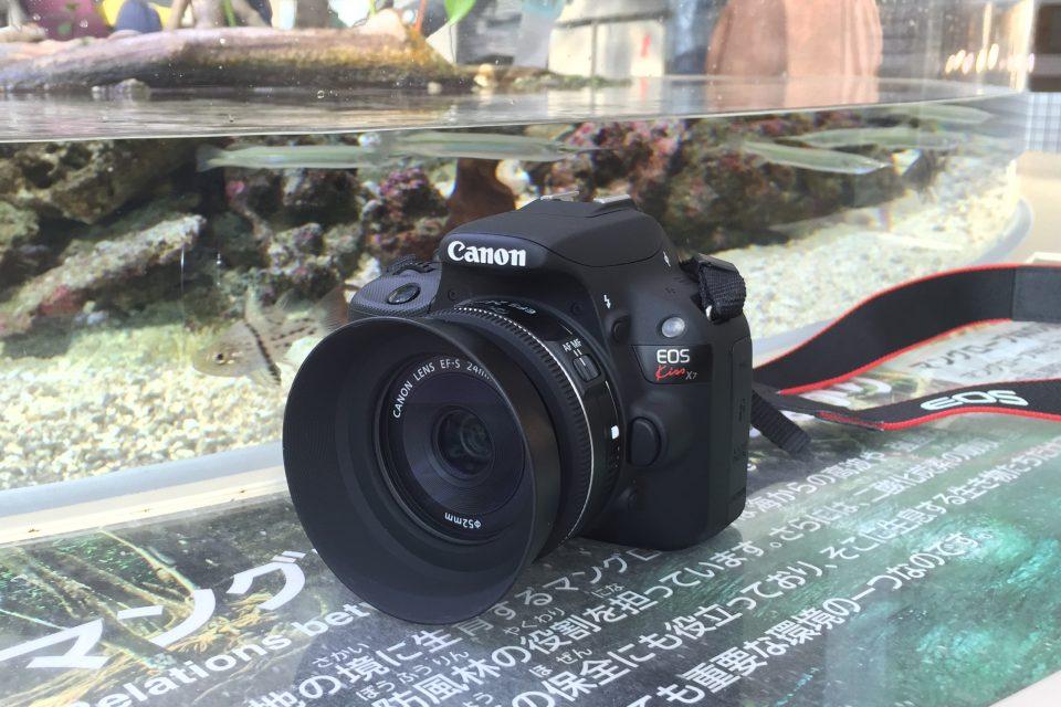 Canon EOS Kiss X7(改)
