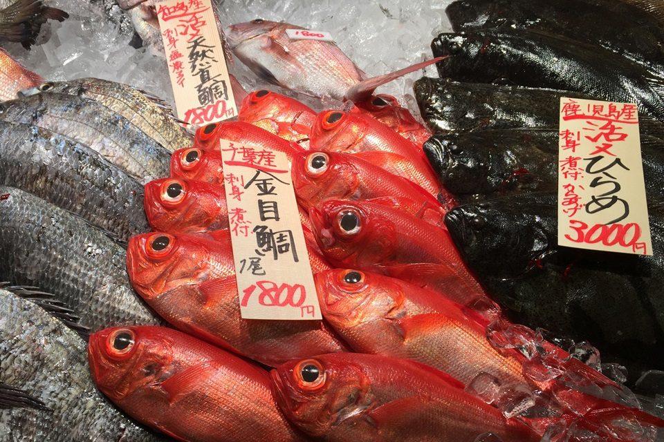 魚屋さんのお魚