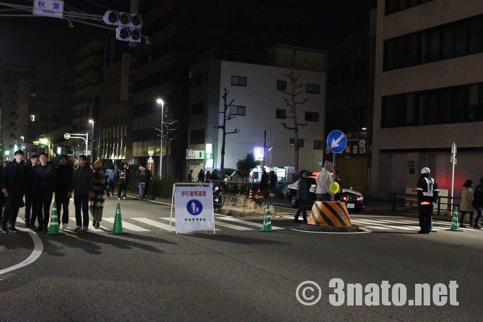 2017年熱田神宮前の交通規制