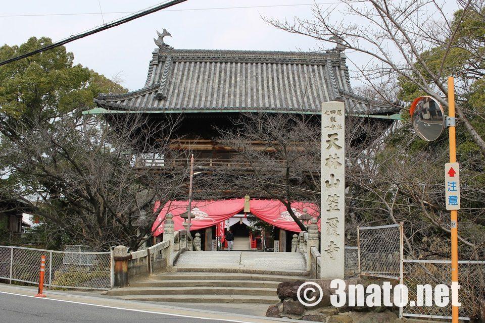 笠寺観音南側山門(旧東海道沿い)
