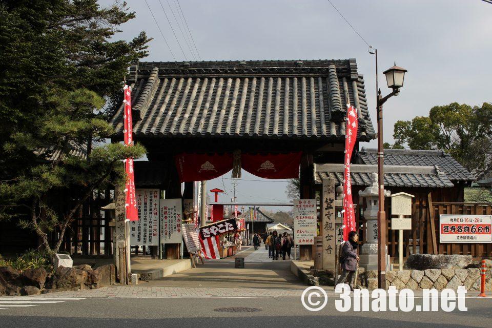笠寺観音西門(駅側)