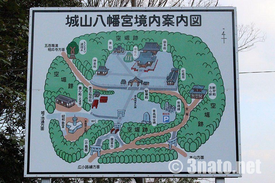 城山八幡宮 境内案内図
