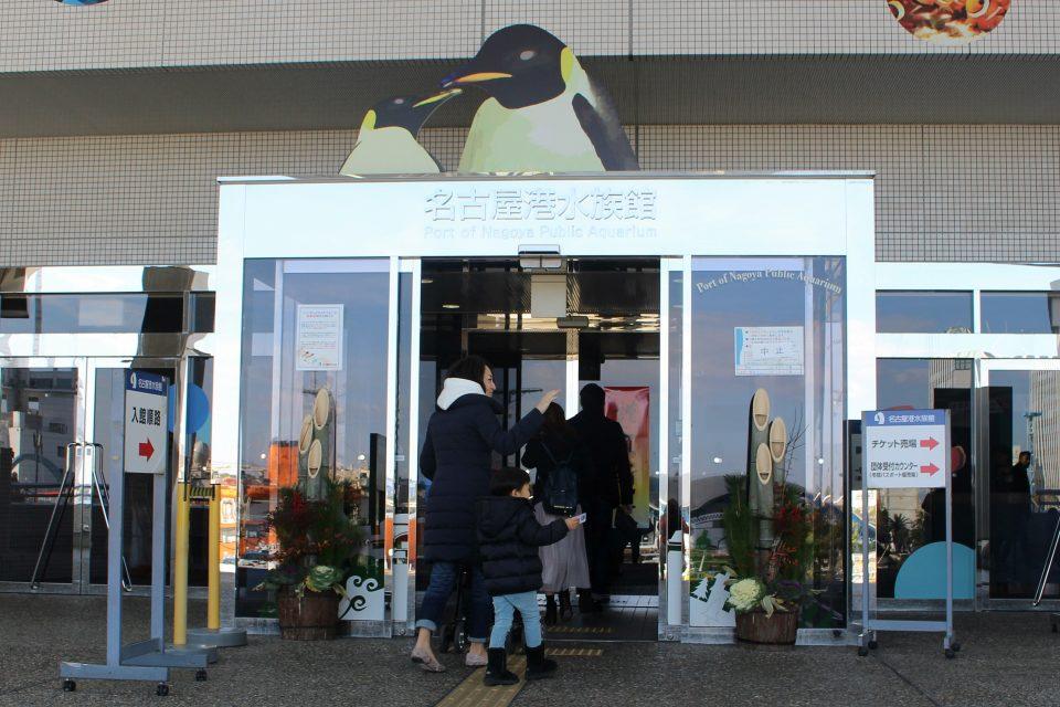 名古屋港水族館の門松