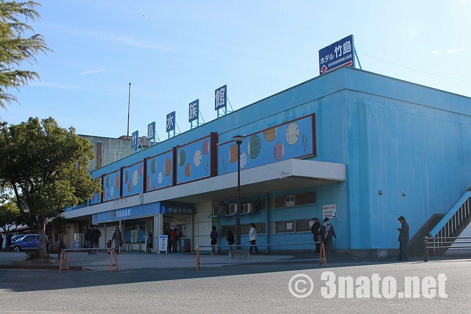 竹島水族館(蒲郡市)
