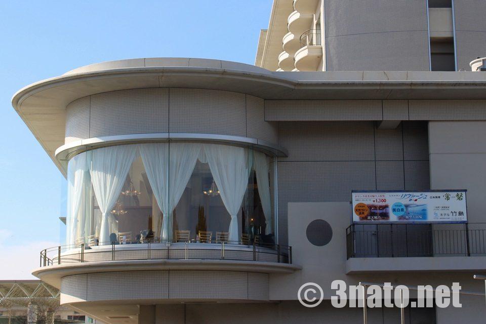 ホテル竹島(蒲郡市)