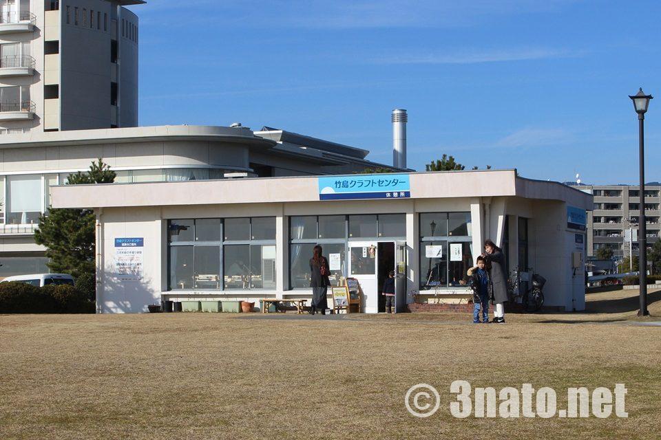 竹島クラフトセンター(蒲郡市)