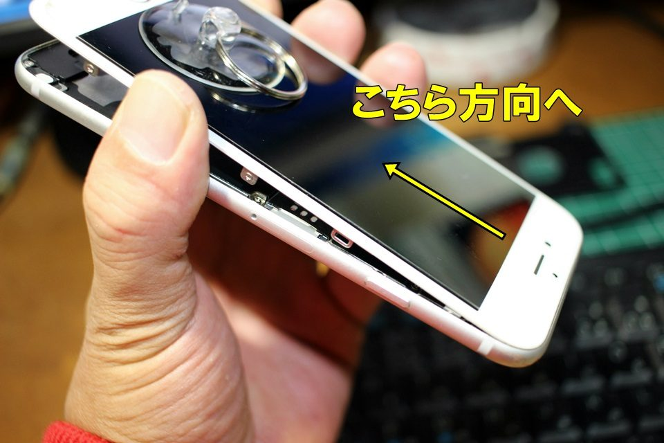iPhoneの外装ケース開封