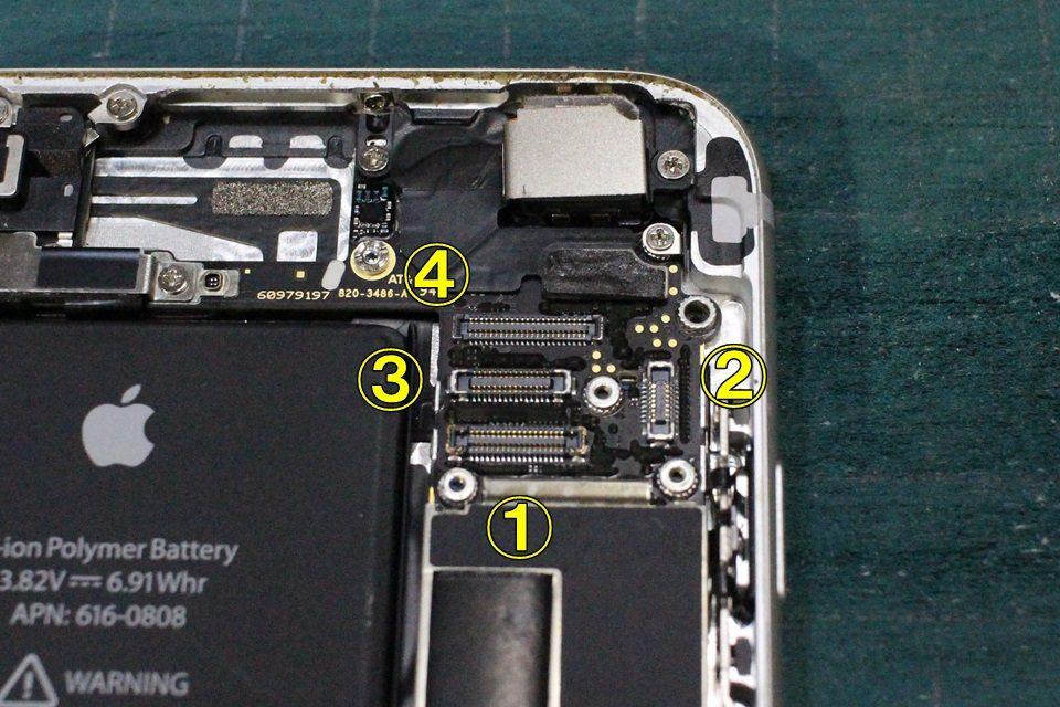 iPhone6メインボード側のコネクタ端子