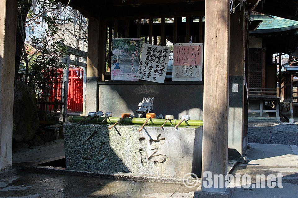 高牟神社(名古屋市千種区) 恋の霊水「古井の水」