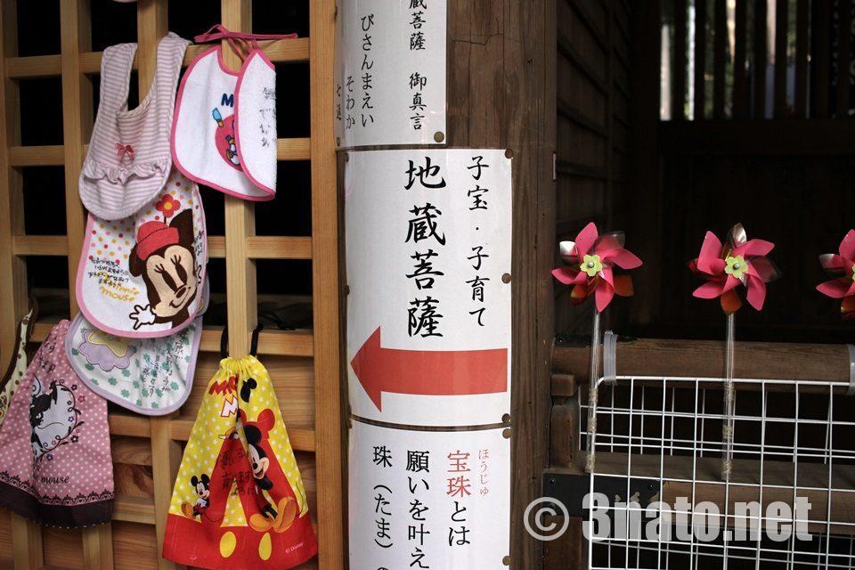 豊川稲荷 景雲門の地蔵菩薩