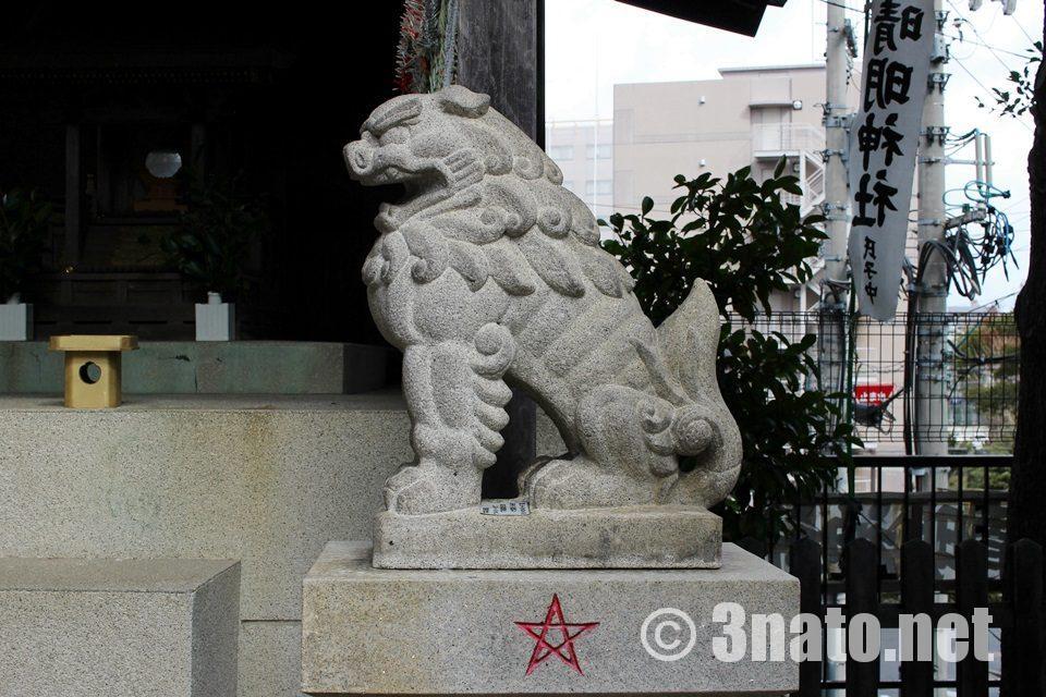 名古屋晴明神社の狛犬