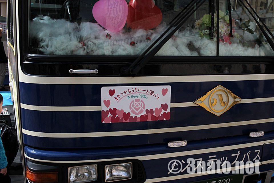 名古屋市交通局 名古屋市営バス
