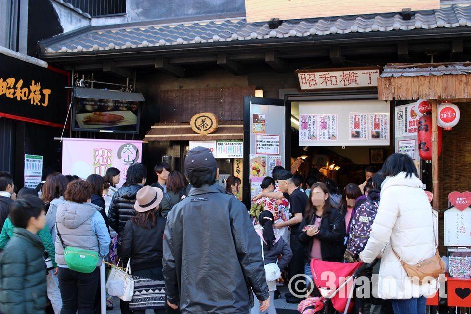 昭和横丁の恋小町だんご