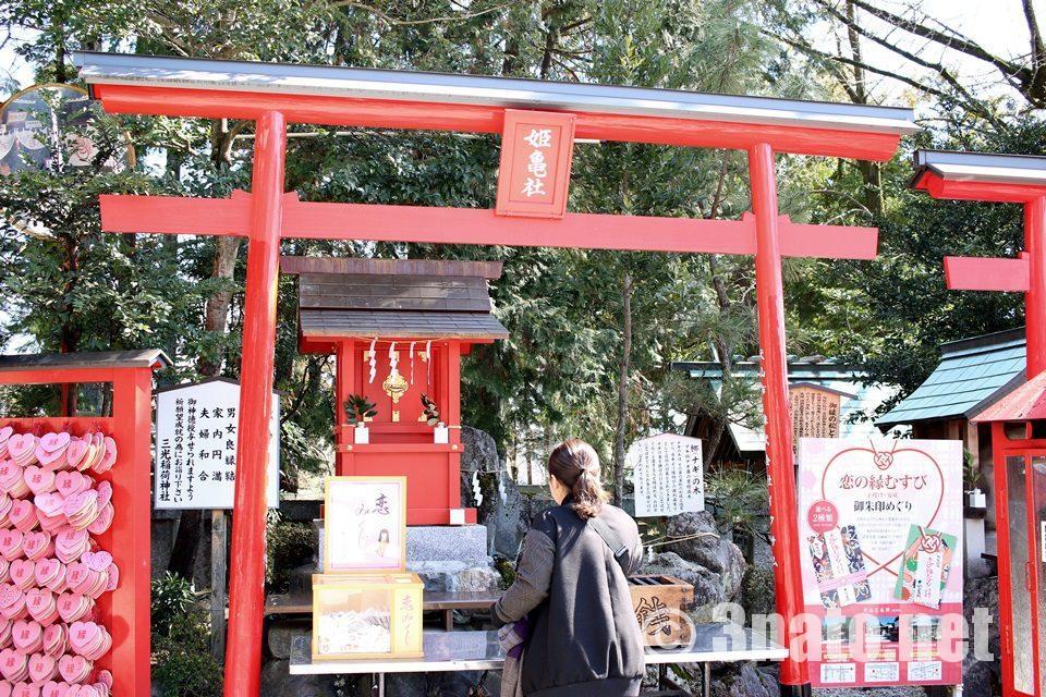 姫亀神社(ひめき)