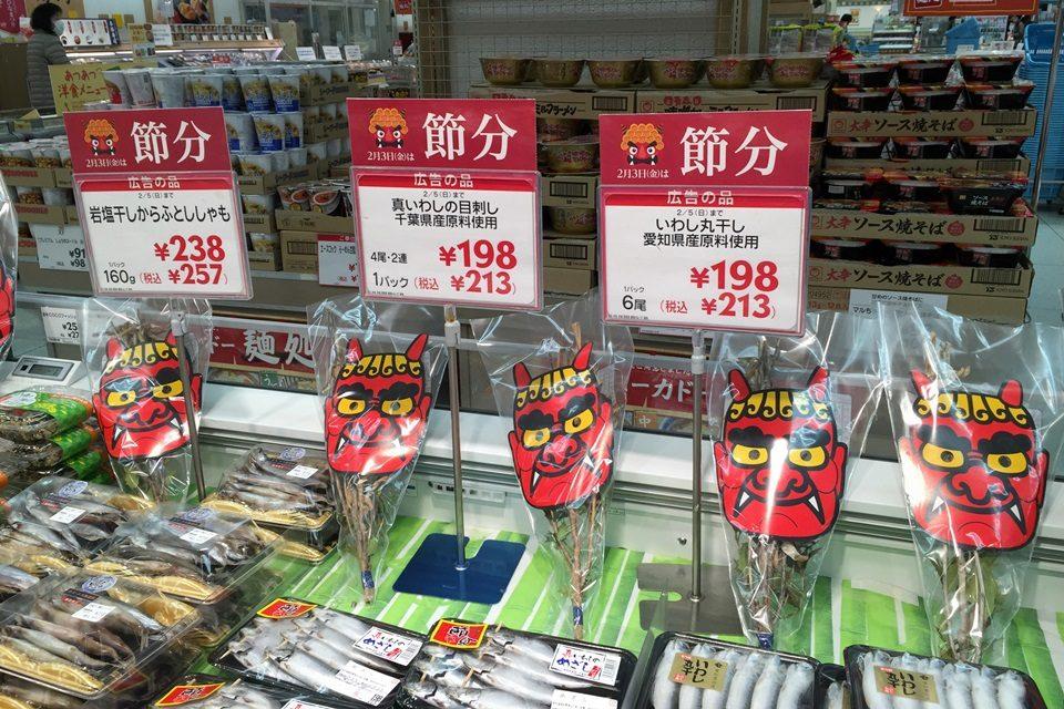 スーパーの節分商戦!