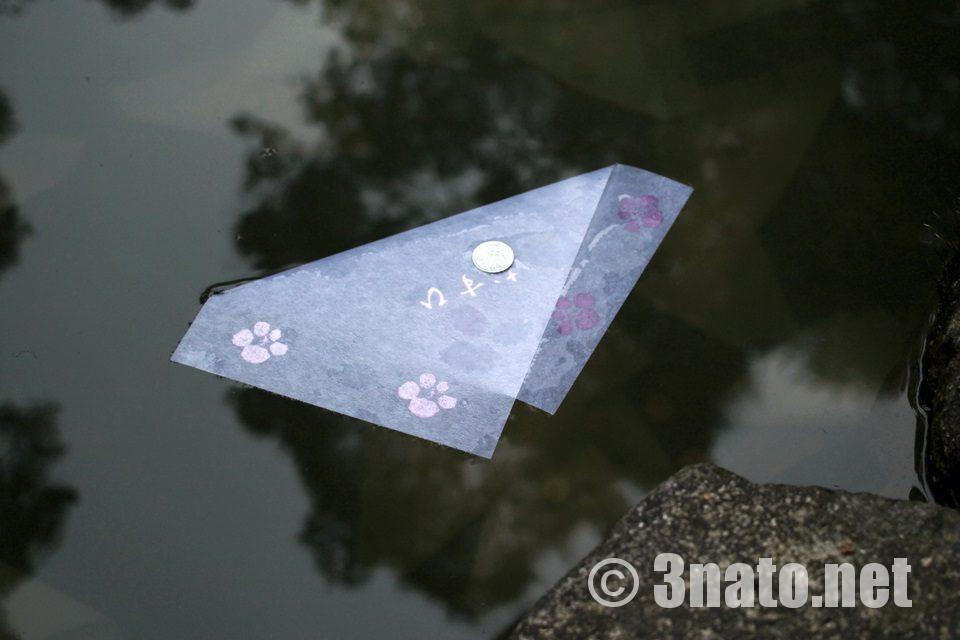 むすひ池の祈願紙
