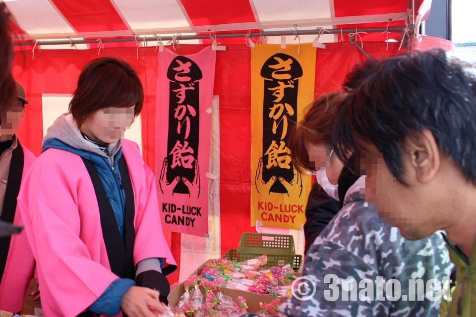 田縣神社豊年祭