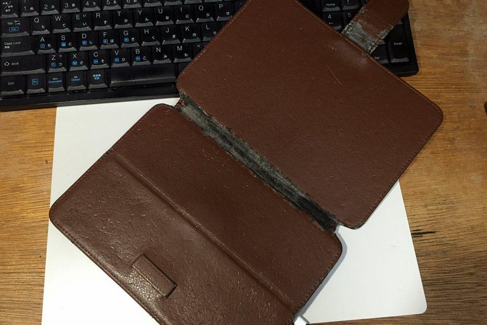 iPad mini カバーケース