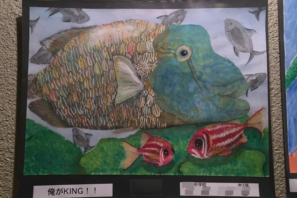碧南海浜水族館の写生大会作品