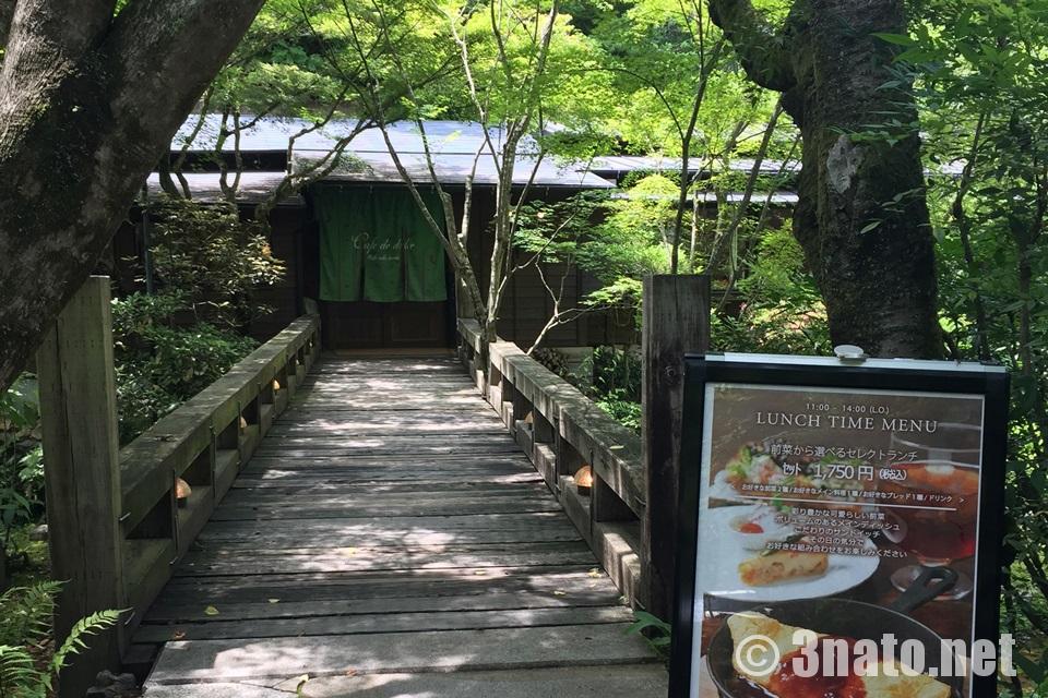 Cafe de Dolce / カフェ・ド・ドルチェ(岐阜県多治見市)
