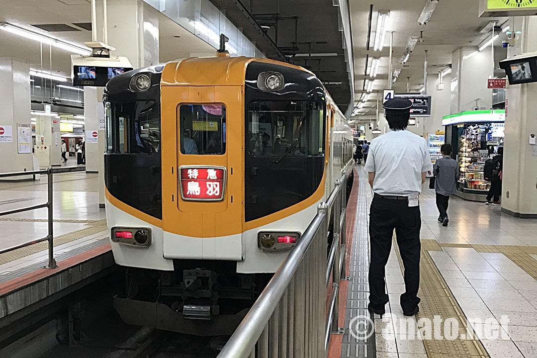 近鉄特急(近鉄名古屋駅)
