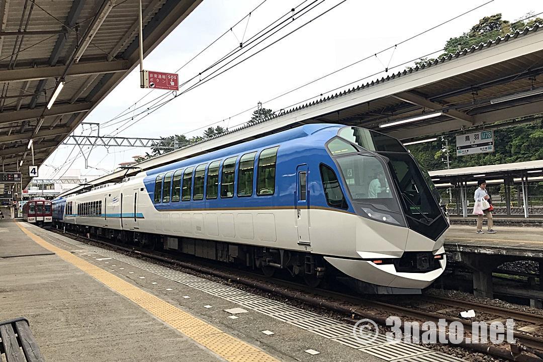 近鉄特急しまかぜ(鳥羽駅)