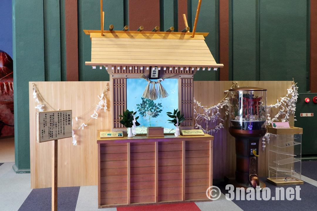 賢島神社(志摩マリンランド)撮影日:2018/11/30