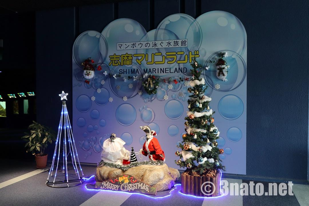 入口ホールでのクリスマスデコ(志摩マリンランド)撮影日:201/11/30